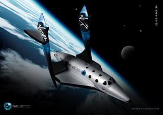 photo_1339_Top_Product_Space_Travel_Hits_New_Heights_14_Feb_2008